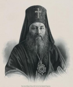 Archbishop_Innocenty_Borisov