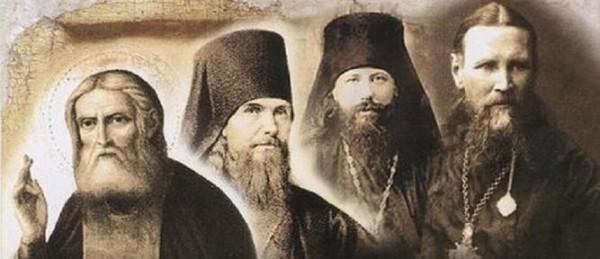Святые-отцы